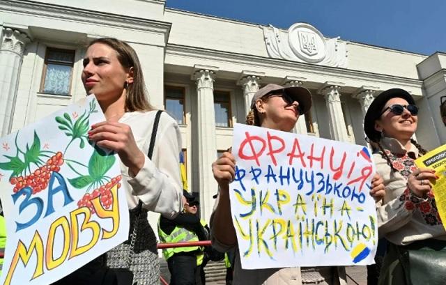 Языковой закон. Откажется ли Киев от тотальной украинизации