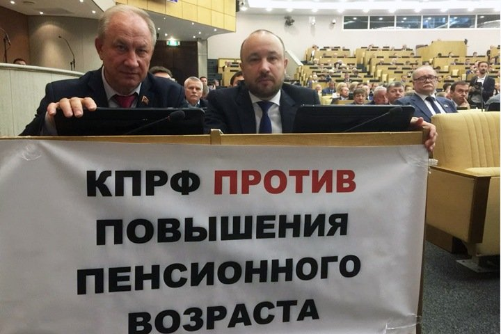 Иркутские коммунисты определились с кандидатом в губернаторы