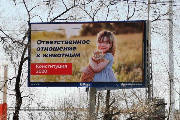 Десятки миллионов отдали без конкурса на голосование по обнулению сроков Путина в Сибири