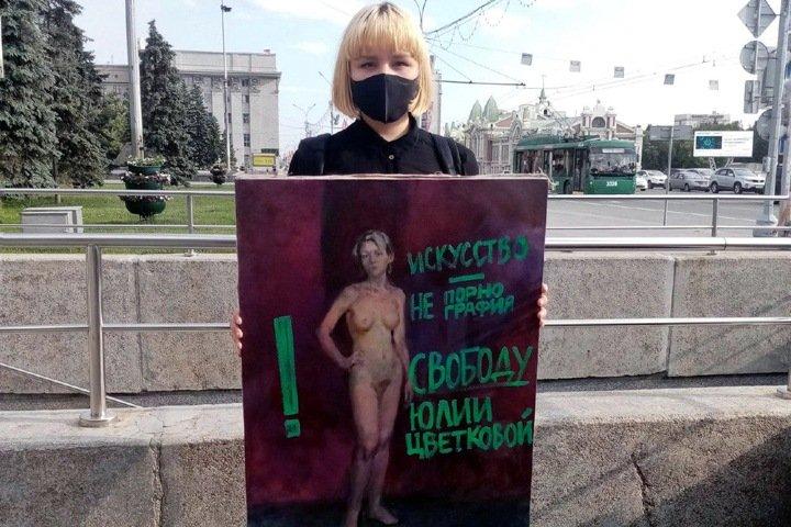 Пикеты в поддержку художницы Цветковой прошли в Новосибирске