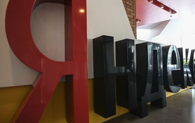 Яндекс и Сбербанк разделят активы