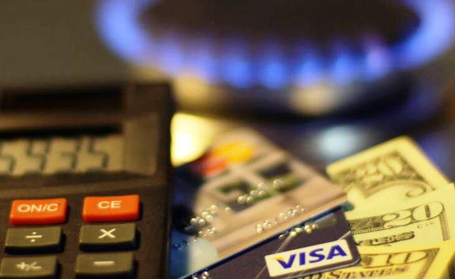 В Украине газ для населения не будут продавать по рыночным ценам еще месяц