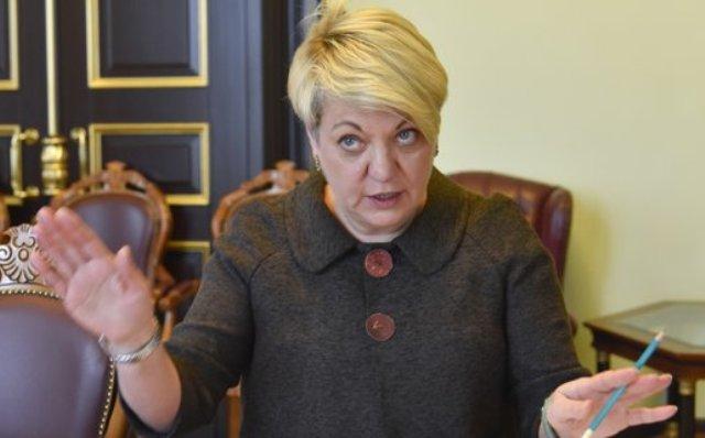 В одной связке: экс-глава НБУ призвала не давать денег Украине