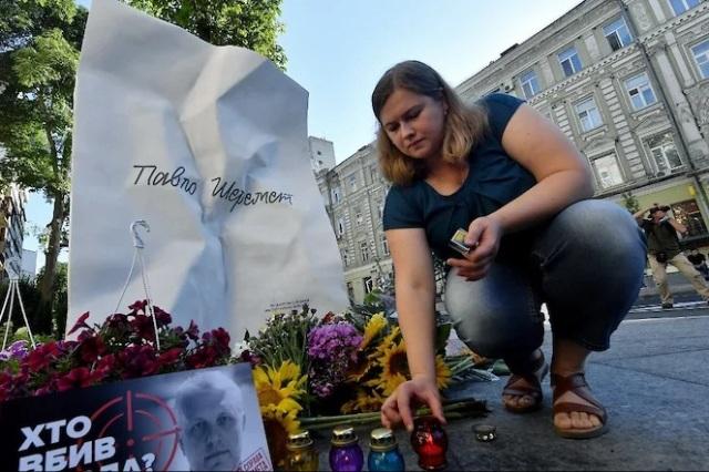 В центре Киева открыли памятник Павлу Шеремету