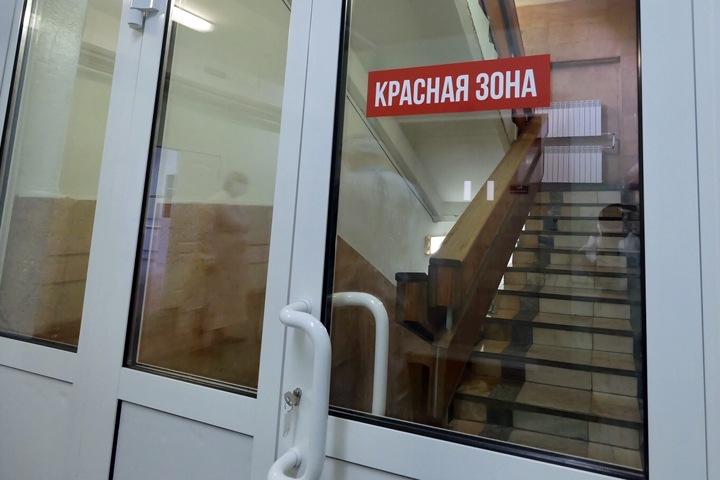 Новосибирец рассказал о массовых смертях в коронавирусном госпитале: «Их вывозили в черных пакетах»