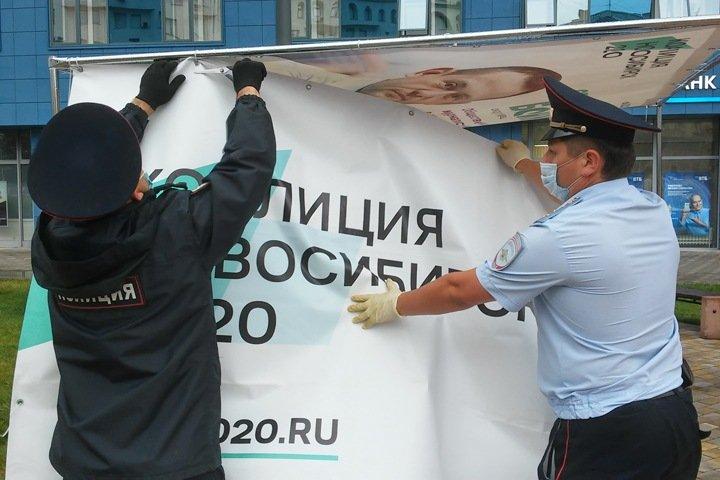 Полиция срезала куб независимой коалиции «Новосибирск 2020»