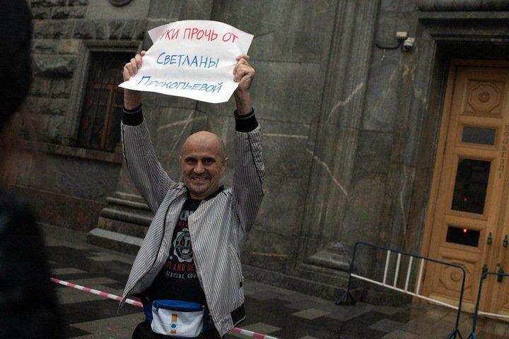 Журналистов из «Синдиката-100» задержали за протесты по делу Прокопьевой. Ее обвинили в оправдании терроризма