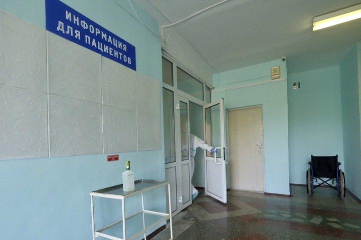 230 новосибирцев умерли от коронавируса
