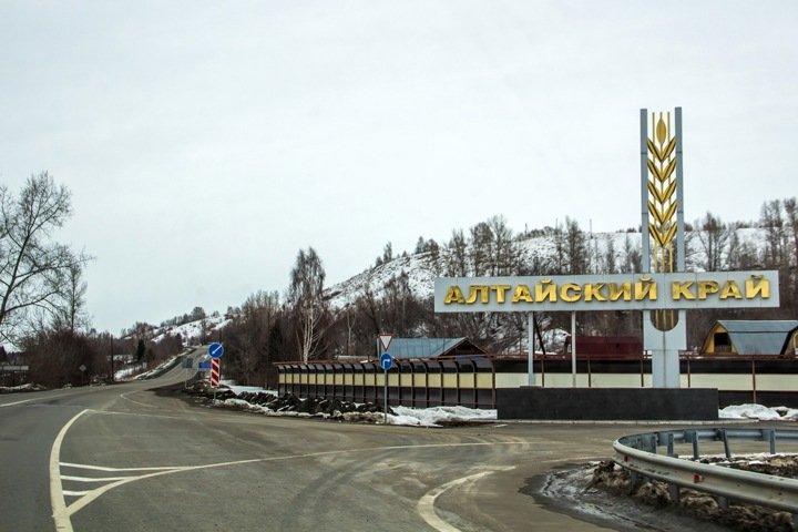 Алтайский край оказался самым загазованным регионом после Москвы