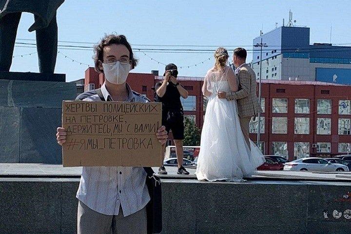 Новосибирец вышел на пикет в поддержку задержанных на московском шествии против поправок в Конституцию