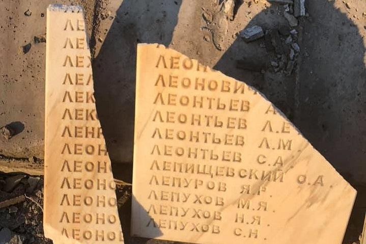 Мемориал погибших на Великой Отечественной войне в красноярском городе разрушили при благоустройстве