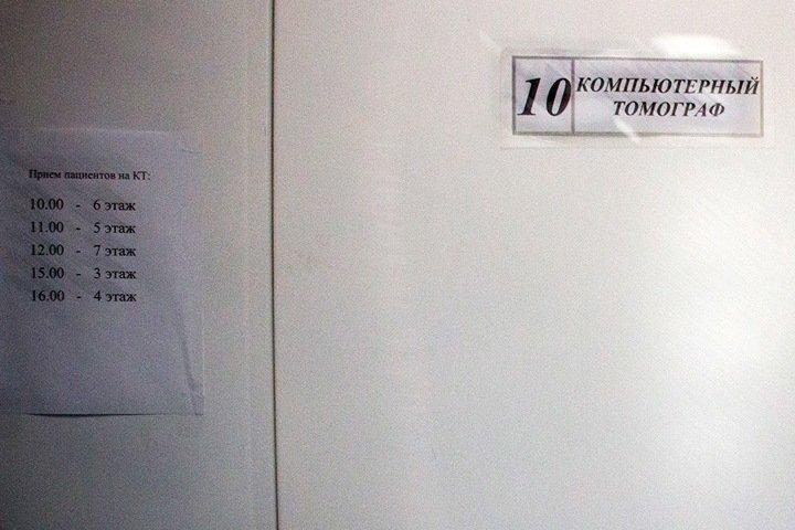 114 новых случаев заражения коронавирусом зафиксированы в Новосибирской области