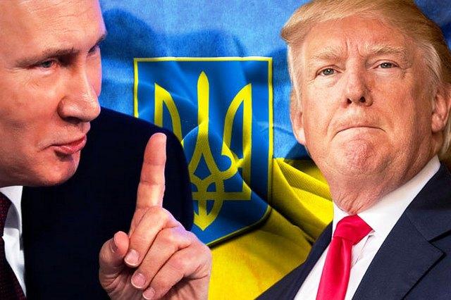 США предадут Украину