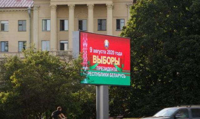 Перекресток для Бацьки. Кто идет в президенты Беларуси и действительно ли за оппонентами Лукашенко стоит Москва