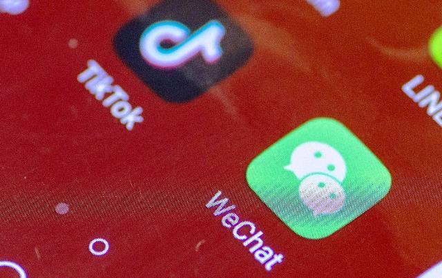 По пути Telegram: к чему приведет запрет TikTok и WeChat в США