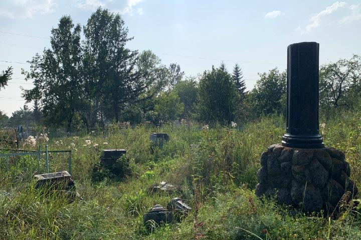 Истории еврейских семей Сибири оцифруют