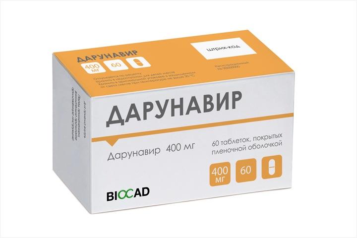 Новосибирский минздрав списал перебои с поставками препарата для пациентов с ВИЧ с нерасторопностью московской компании