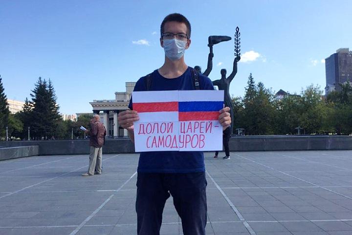 Новосибирцы вышли на акцию солидарности с Хабаровском