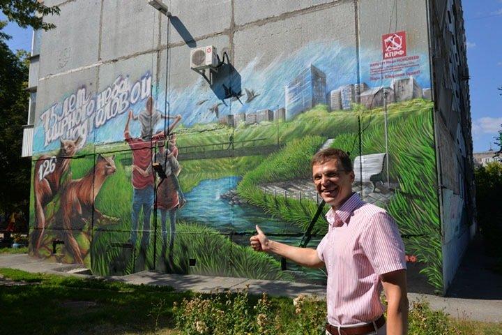 Депутат-коммунист выбирает варианты для граффити на домах в Новосибирске