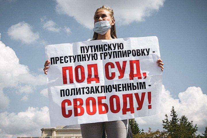 «Людей держат за скот»: как жители Новосибирска поддержали Сергея Фургала