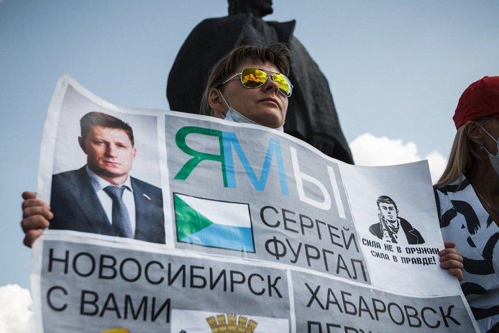 Полиция задержала участников новосибирской акции в поддержку Хабаровска