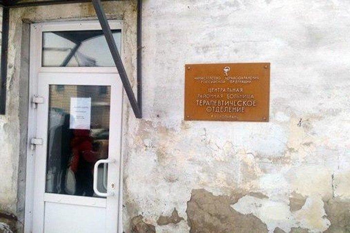 Новосибирский минздрав заявил о «спокойной обстановке» после массового увольнения медиков из Колыванской ЦРБ