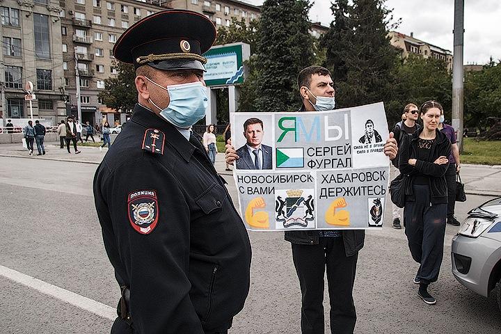 «Россия будет свободной, а вы себя плохо показали»: как сибиряки получили 29 дел за акции в поддержку Хабаровска