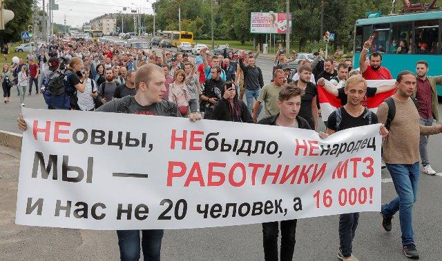 Стоимость протеста: погубят ли забастовки белорусские заводы