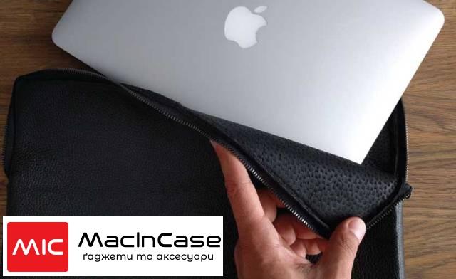 Чехлы для MacBook Pro 15: купить в MacInCase – это недорого и стильно