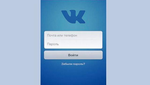 Пользователей ВКонтакте украинская полиция возьмет на учет