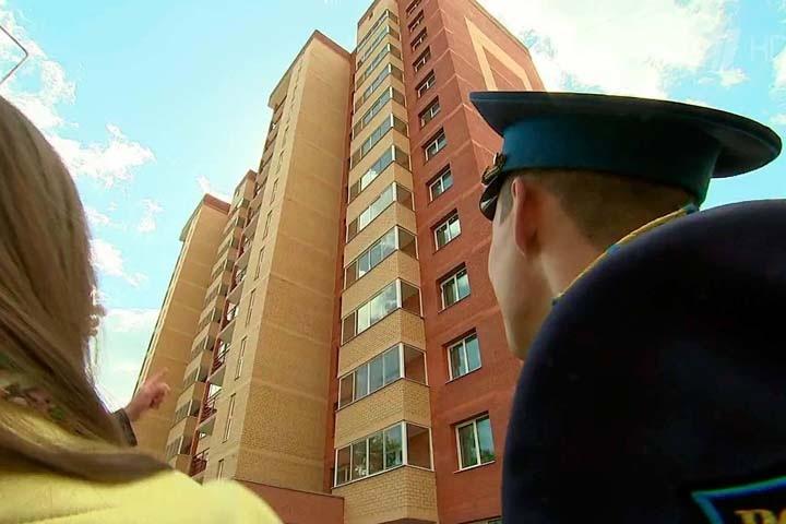 Новосибирский офицер незаконно получил ипотеку на полмиллиона