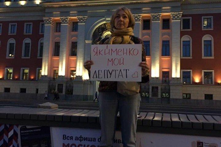 Пикет за оппозиционного кандидата в горсовет Новосибирска прошел в Москве