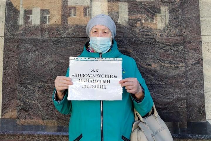 Новосибирские дольщики пригрозили губернатору голодовкой