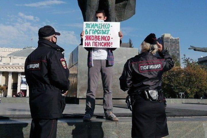 Полиция задержала протестующего против фальсификаций на выборах в Новосибирске