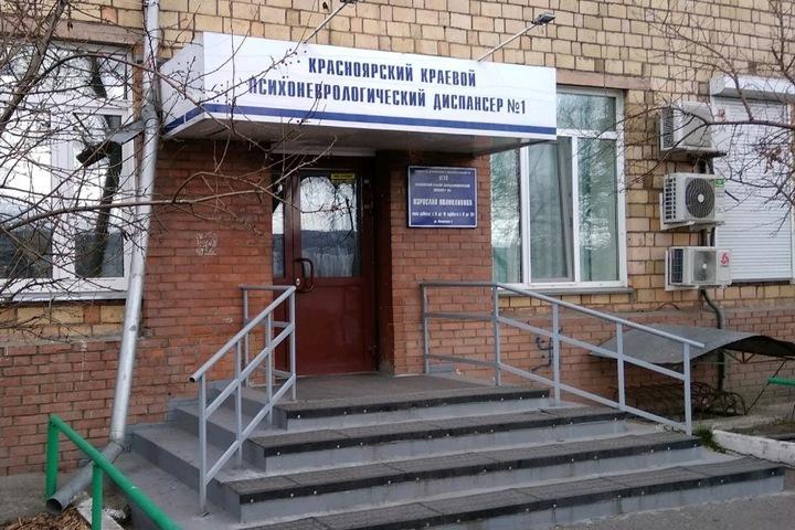 Врачи потребовали изолировать школьницу, которую ФСБ закрыла в психдиспансере