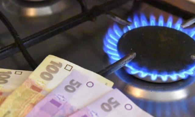 30% к платежке: Почему в Украине опять дорожает газ и что будет с тарифами зимой