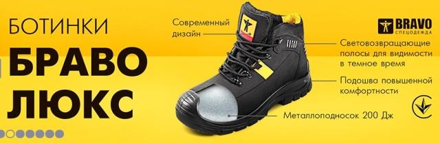 Удобно и практично: спецодежда в Украине оптом и в розницу