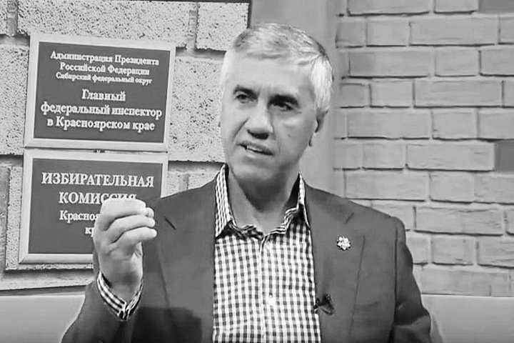 Отпущенного из СИЗО красноярского бизнесмена Быкова снова задержали
