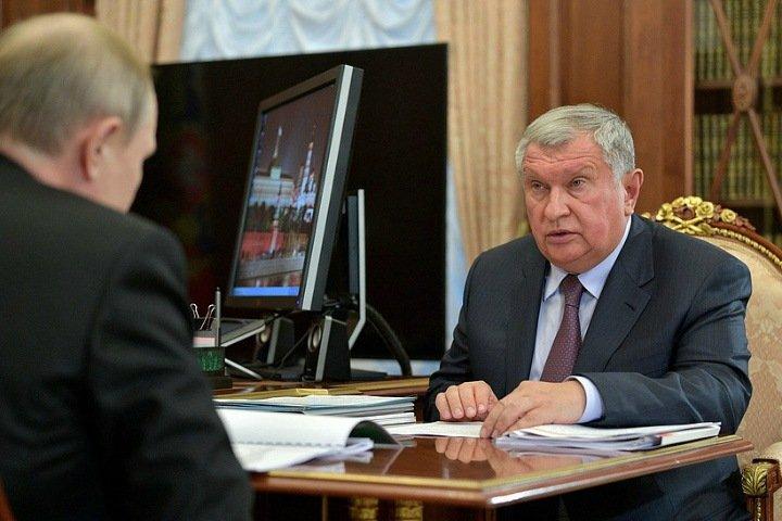Игорь Сечин призвал мировое сообщество объединиться ради борьбы с пандемией и восстановления экономики