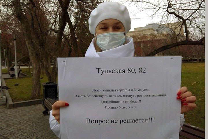 Обманутые дольщики вышли на пикеты в Новосибирске: Мама может и не дождаться квартиры
