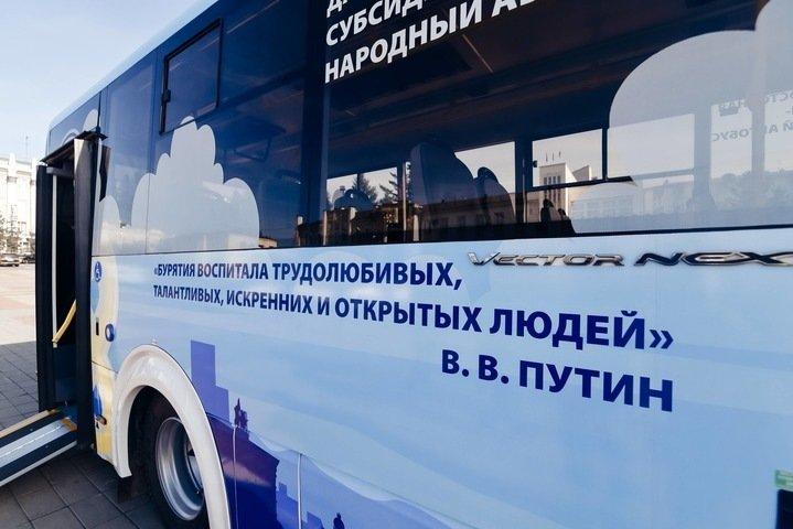 Новые автобусы с цитатами Путина в Бурятии сломались через несколько дней работы