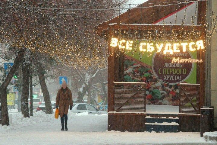 Погода на выходных в Западной Сибири: мокрый снег, гололедица и туман