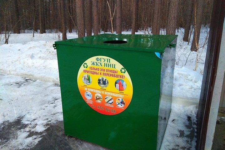 «Сотрудники вынуждены уволиться»: в новосибирском Академгородке сменили мусорную компанию