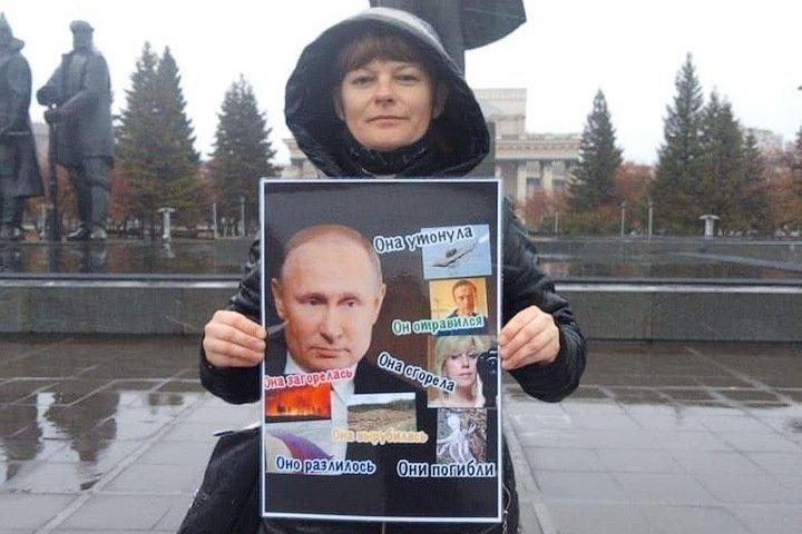 Пикет ко дню рождения Путина прошел в Новосибирске