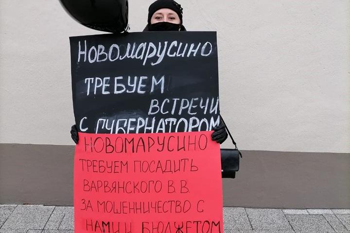 Обманутые дольщики пикетировали новосибирское правительство с черными шарами