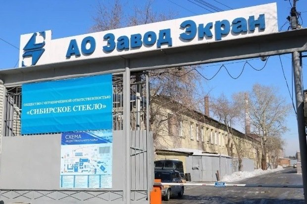 Обыски прошли в структуре новосибирского «РАТМ Холдинга»