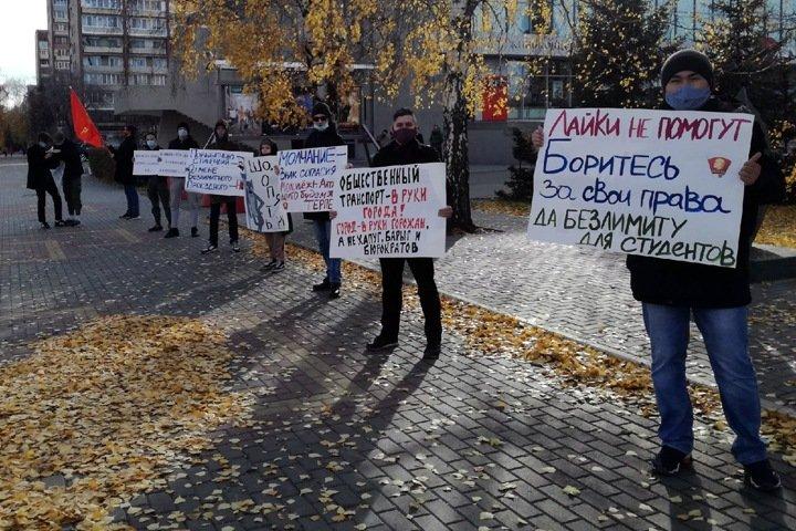 Барнаульцы вышли на пикеты против повышения цен на проезд