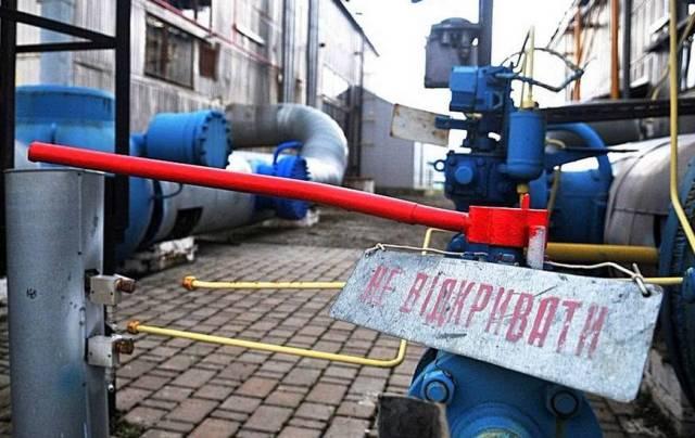 Газовая ширма: кому Украина раздает миллиарды