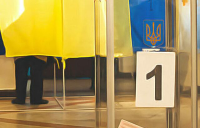 5 вопросов: как пройдут местные выборы на Украине
