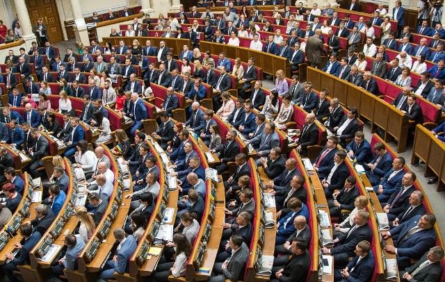 Депутаты хотят отменить карантин выходного дня